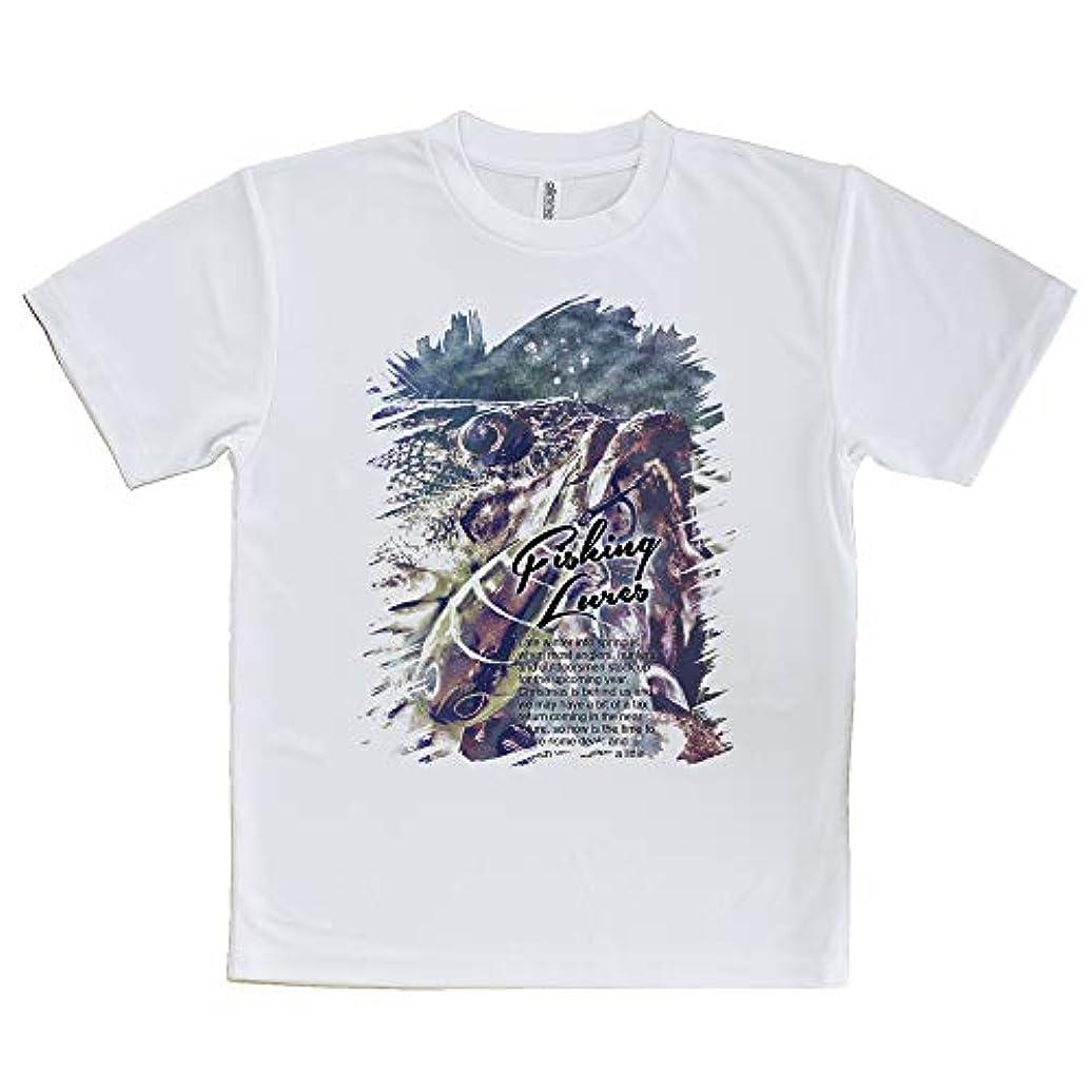 シャーロックホームズ状態急勾配のAnglersLife Tシャツ ブラックバスのバイト ペイント風 ブルー United Athle(ユナイテッドアスレ) ホワイト 白 ポリエステル100% 4.1oz UTF30