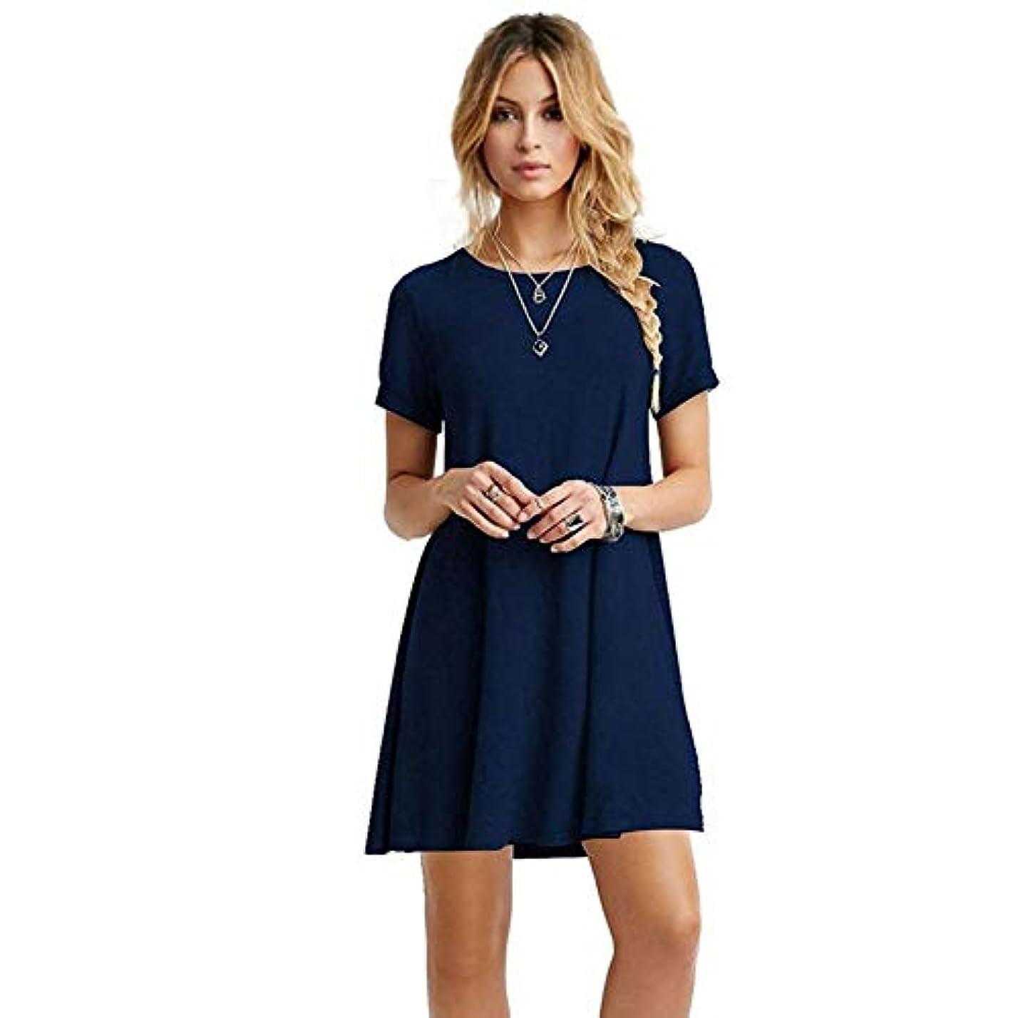 二度スケジュールこねるMIFAN の女性のドレスカジュアルな不規則なドレスルースサマービーチTシャツドレス