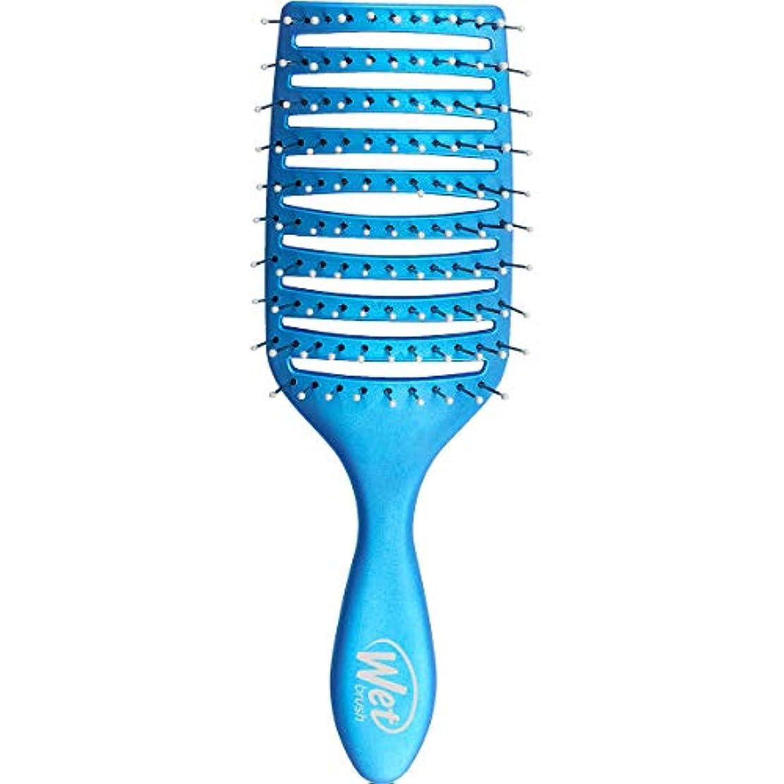 通信網マウスピースイーウェルウェットブラシ WetBrush エピック クイックドライ ヘアブラシ ブルー