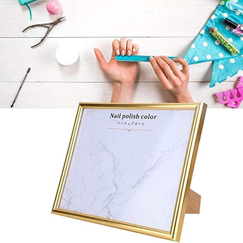 認証研磨剤偽造ネイルアートホルダー マニキュア ディスプレイボード 偽爪 カラーカード ネイルチップディスプレイスタンド(L)