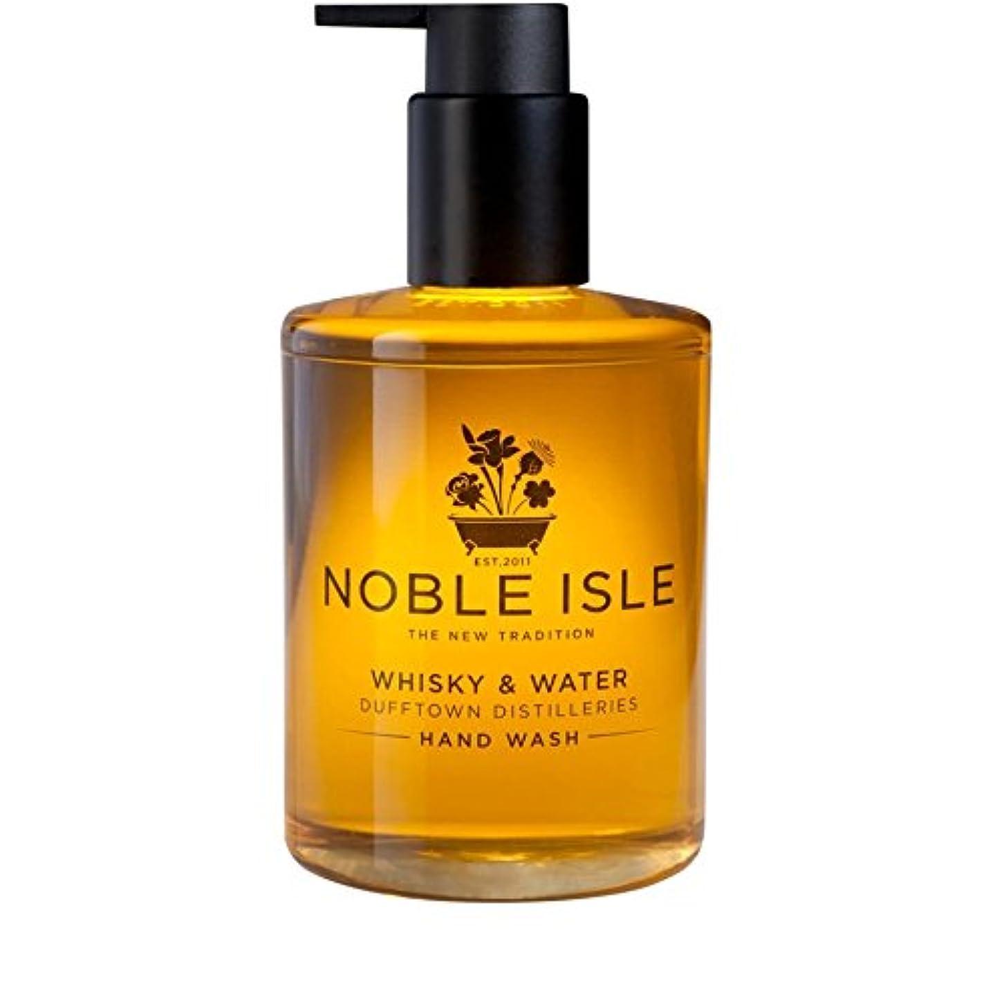 症状戦士管理するNoble Isle Whisky and Water Dufftown Distilleries Hand Wash 250ml - 高貴な島の水割りの蒸留所のハンドウォッシュ250ミリリットル [並行輸入品]