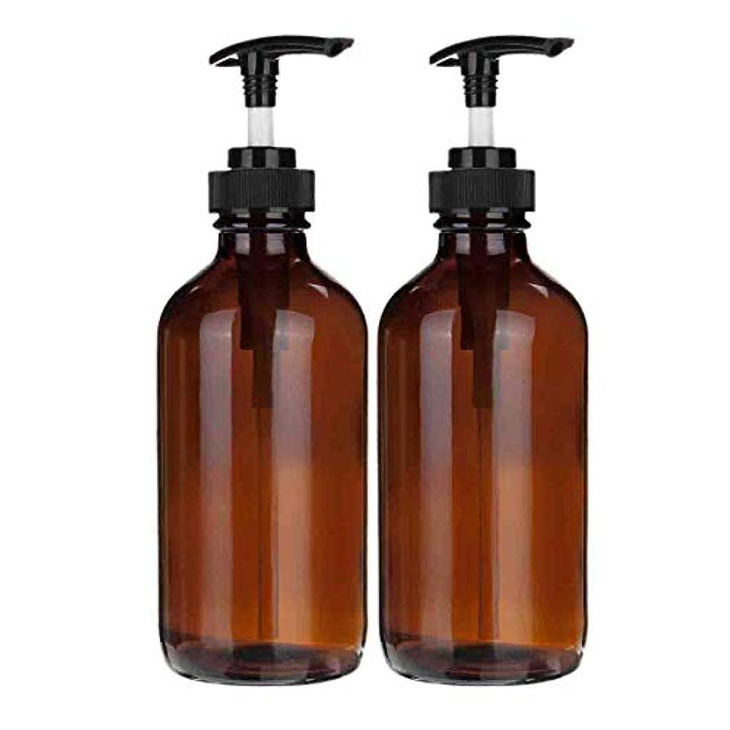 環境蜜収容するTOOGOO MUSTOORトリガースプレーポンプボトルエッセンシャルオイルアロマテラピー、250ml 2個