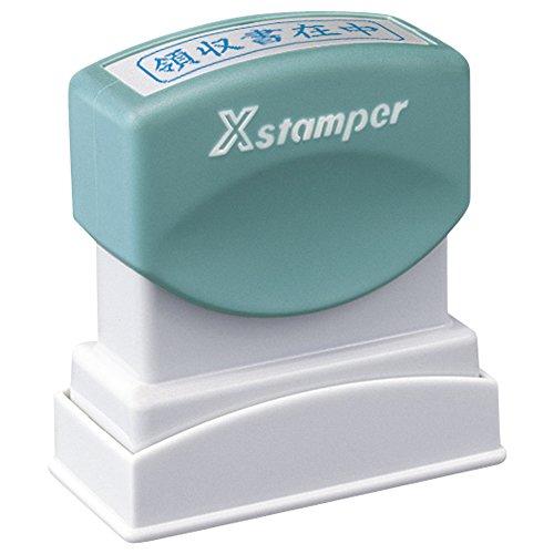 シヤチハタ ビジネススタンパーB型 XBN-016H3 領収書在中  藍
