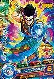 ドラゴンボールヒーローズ/GDPJ-28 ゴテンクス:ゼノ