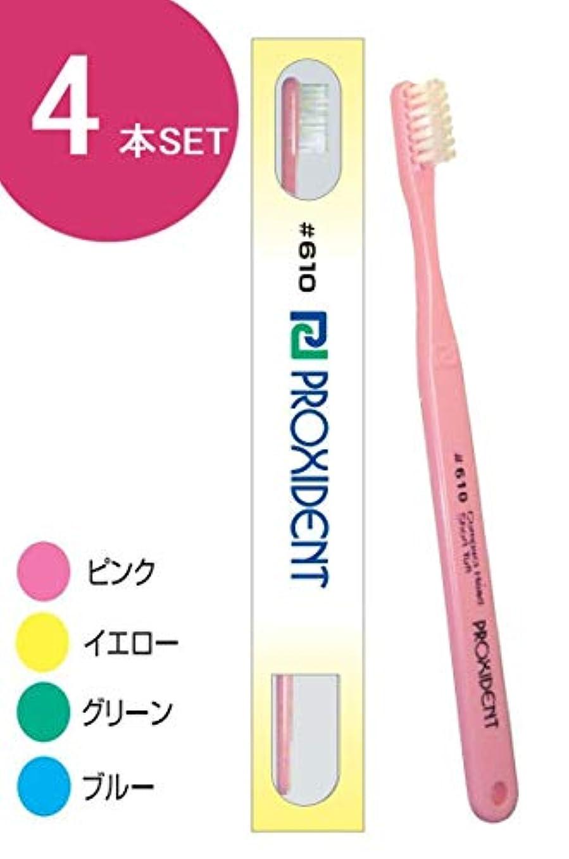 薄い百年食物プローデント プロキシデント コンパクトヘッド ショートタフト 歯ブラシ #610 (4本)
