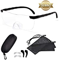 【正規品】 メガネ型ルーペ 1.6倍 ルーペメガネ 拡大鏡 両手が使える 細かな文字 大きくクッキリ 携帯ポーチ付 メガネ型拡大鏡 7点セット