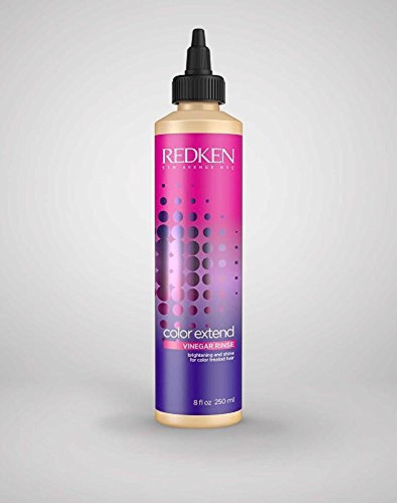 フィールドりんご熱心なレッドケン Color Extend Vinegar Rinse (Brightening and Shine - For Color Treated Hair) 250ml/8oz並行輸入品