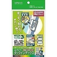コクヨ マルチ用インデックス(再剥離) ハガキ 小16面10枚青 Japan