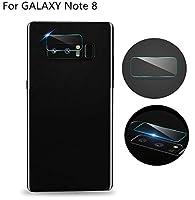 Galaxy Note 8 カメラレンズプロテクター、超薄型0.2mm 7H硬質強化ガラスカメラレンズ保護フィルム、Galaxy Note 8用、耐スクラッチ、防塵、高透過率