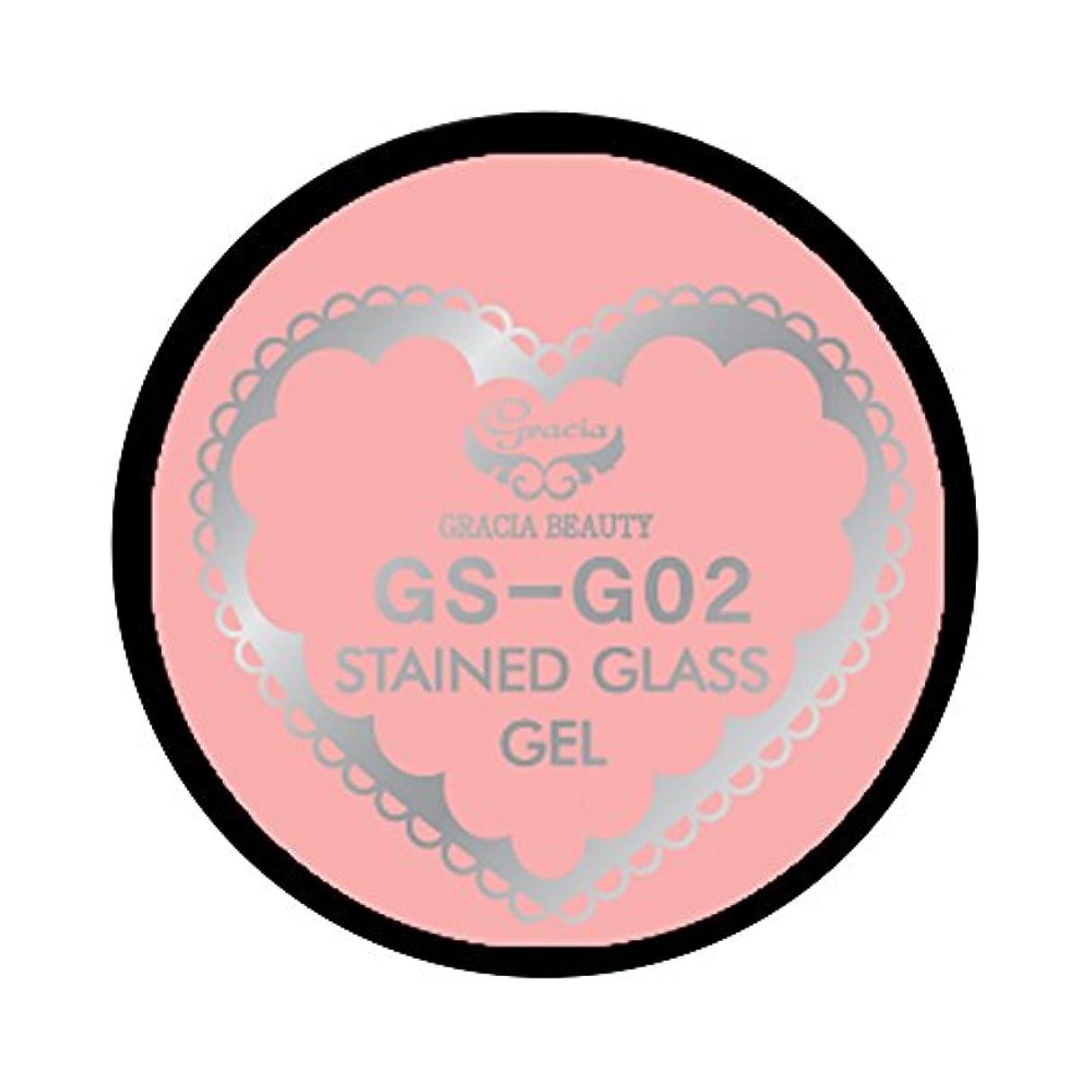 わずらわしいレスリングにやにやグラシア ジェルネイル ステンドグラスジェル GSM-G02 3g  グリッター UV/LED対応 カラージェル ソークオフジェル ガラスのような透明感