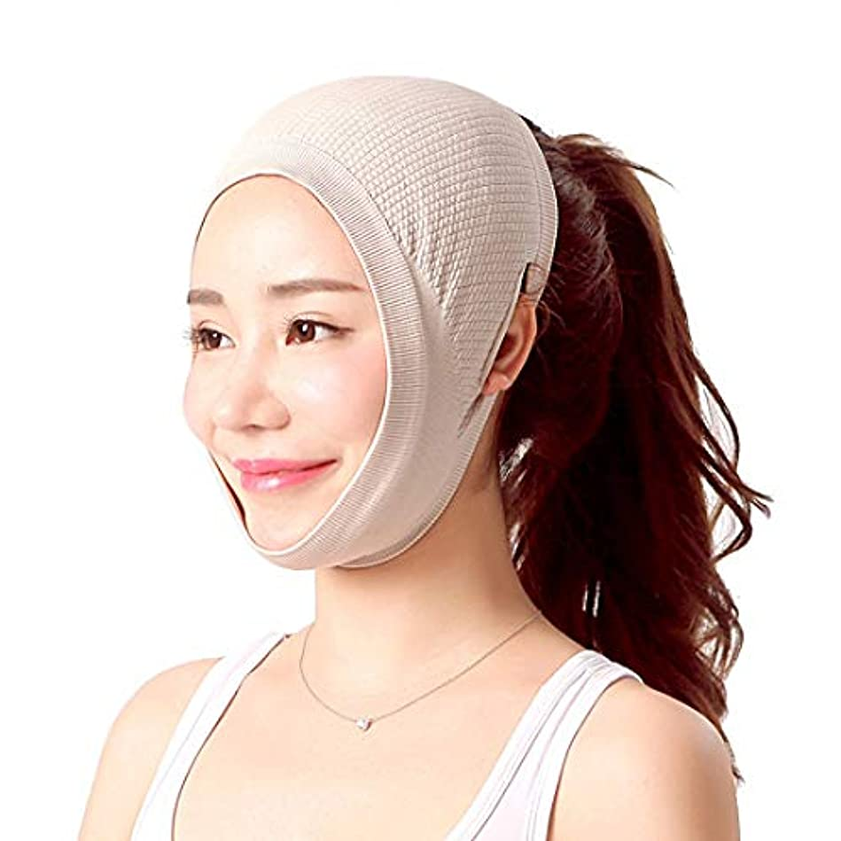 晩ごはん心理的調整ZWBD フェイスマスク, 減量の包帯を取除くために皮の包帯、二重あごをきつく締めるための顔の包帯が付いている顔の減量のマスクは調節することができます