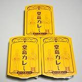 堂島カレー(ビーフ) 250g3食セット