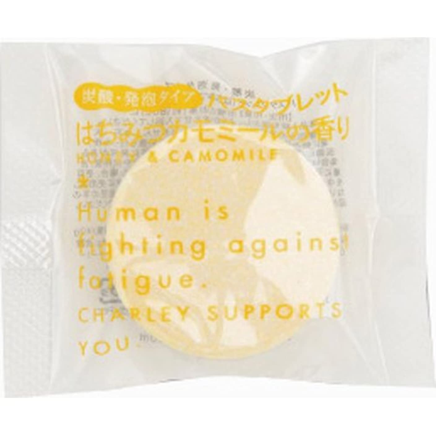 スキーム隔離タクシー発泡入浴剤 ハチミツカモミール