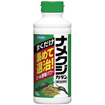 カダン ナメクジ用 誘引毒餌剤 ばら撒きタイプ 250g
