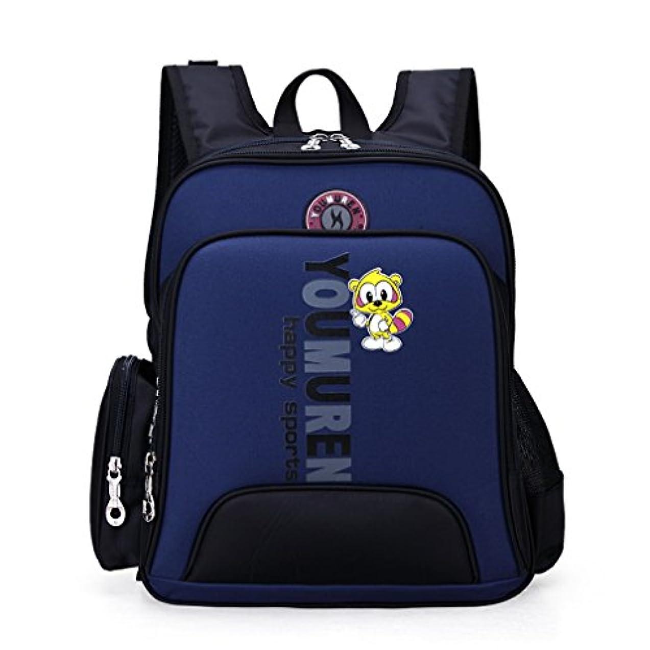 尾舗装する豆C-Princess 小学生リュック 女の子 キッズ リュックサック 男の子 デイパック 通学鞄 かばん 遠足リュック 大容量 子ども用a4対応
