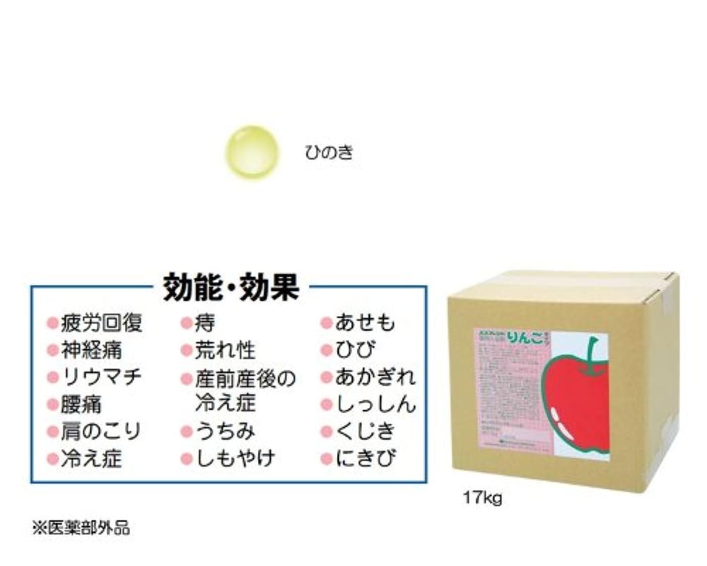 電池幻影発動機薬用入浴剤 ひのき 17kg 医薬部外品