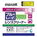 maxell Blu-rayレンズクリーナー スロットイン機器対応モデル 乾式 BDSL-CL(S)