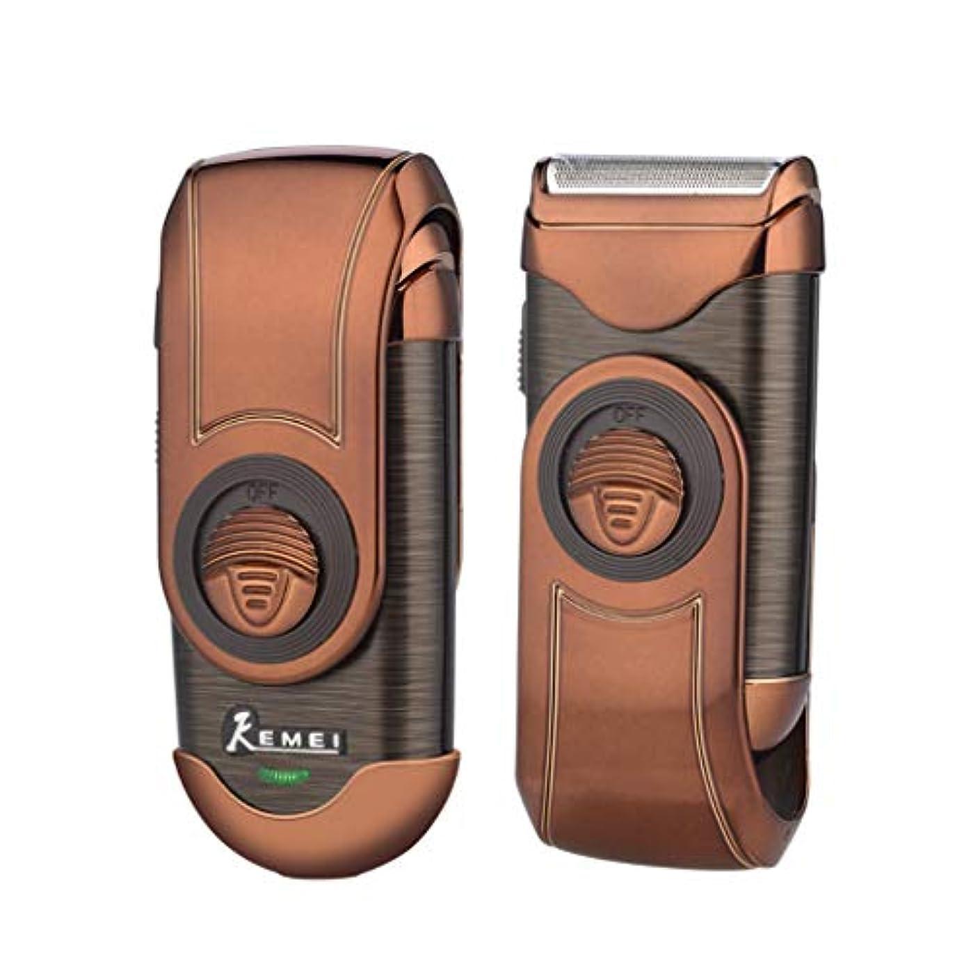 効果的スラック世界記録のギネスブック電動シェーバー 往復式 髭剃り 髪カット 携帯用メンズシェーバー トリマー付き 替え刃 旅行や出張に便利 ゴールド