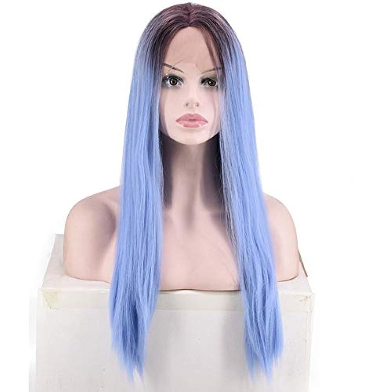 傷跡考案するなぞらえるZXF ヨーロッパと米国の爆発かつらグラデーションカラーファッションロングヘアフロントレースヘアーセットロングストレートヘア 美しい