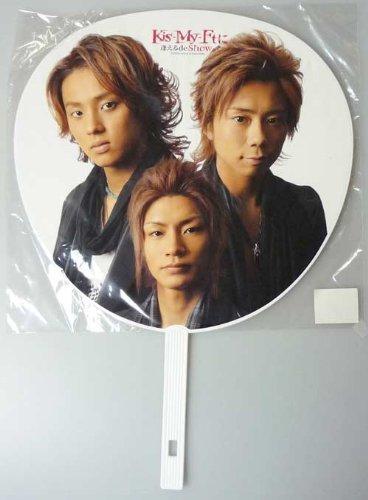 うちわ Kis-My-Ft2 2009 「Kis-My-Ft...