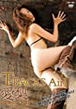 T-BACKS Airi[DVD]