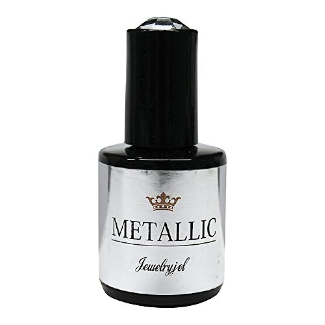 縁石なめらかな温帯ジュエリージェル ジェルネイル メタリックカラージェル MT008 5ml   UV/LED対応 カラージェル ソークオフジェル