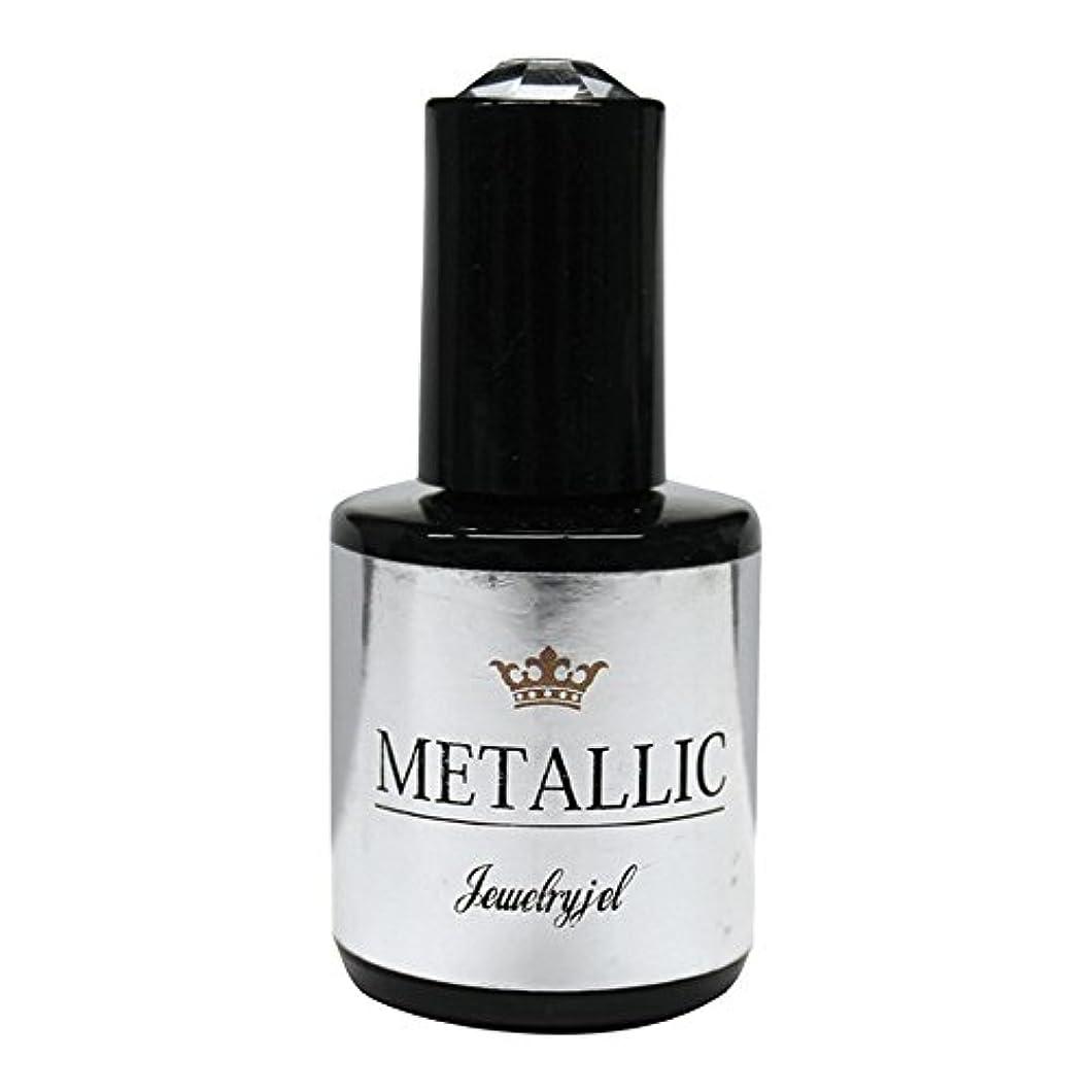 痛み旋律的ブルジョンジュエリージェル ジェルネイル  メタリックカラージェル MT038 5ml   UV/LED対応 カラージェル ソークオフジェル