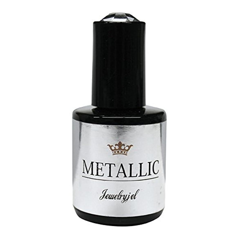 血まみれ最小化する困難ジュエリージェル ジェルネイル メタリックカラージェル MT029 5ml   UV/LED対応 カラージェル ソークオフジェル