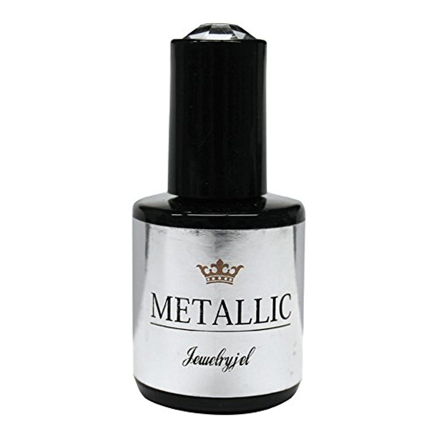 ハッピーゴミ崇拝しますジュエリージェル ジェルネイル  メタリックカラージェル MT027 5ml   UV/LED対応 カラージェル ソークオフジェル
