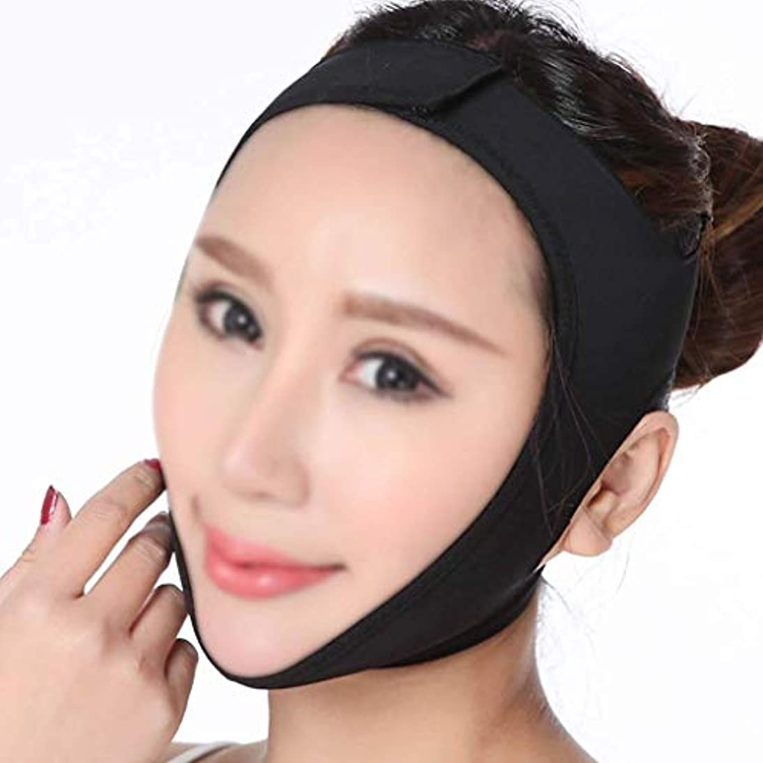 戻るキャラクターカートリッジHUYYA 女性の顔を持ち上げるベルト 二重あごの減量顔 しわ防止包帯 Vライン頬,Black_Small