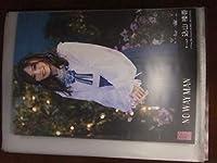 AKB48 NO WAY MAN 劇場盤生写真 込山榛香