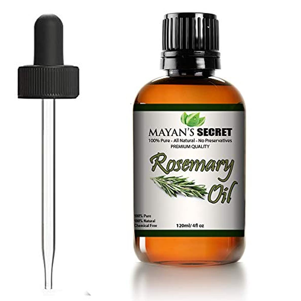 アッティカス極めて重要な階段Rosemary Essential Oil Huge 100% Pure & Natural – Premium Therapeutic Grade-4oz Glass bottle