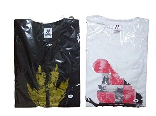 シンゴジラ Tシャツ 2着セット!555着 限定品 非売品