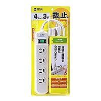 便利な電源タップ! サンワサプライ 電源タップ(3P・4個口・3m) TAP-3405 〈簡易梱包