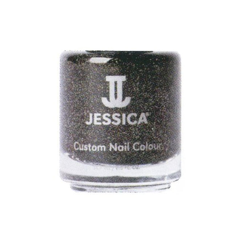 合体艶光沢JESSICA カスタムネイルカラー 645F