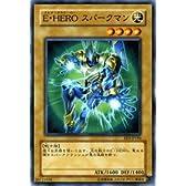 遊戯王カード 【 E・HERO スパークマン 】 EE3-JP184-N 《エキスパートエディションVol.3》