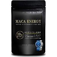 MACA ENERGY MACA ENERGY 摩卡色 精氨 锌 共10种 60粒30日分, , ,