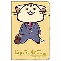 じょぶねこ iPad mini 1/2/3 ケース 手帳型 プリント手帳 日常E (jn-020) ~働くねこたちの日常~