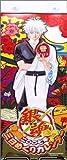 銀魂 コミックカレンダー2007 ([カレンダー])