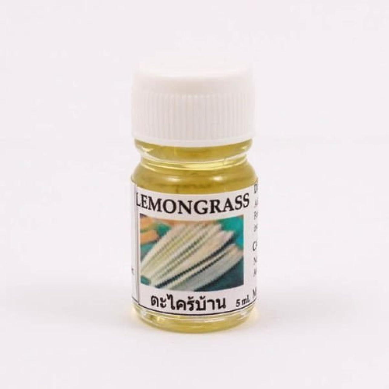 通知するハンカチ長椅子6X Lemon Grass Aroma Fragrance Essential Oil 5ML. Diffuser Burner Therapy