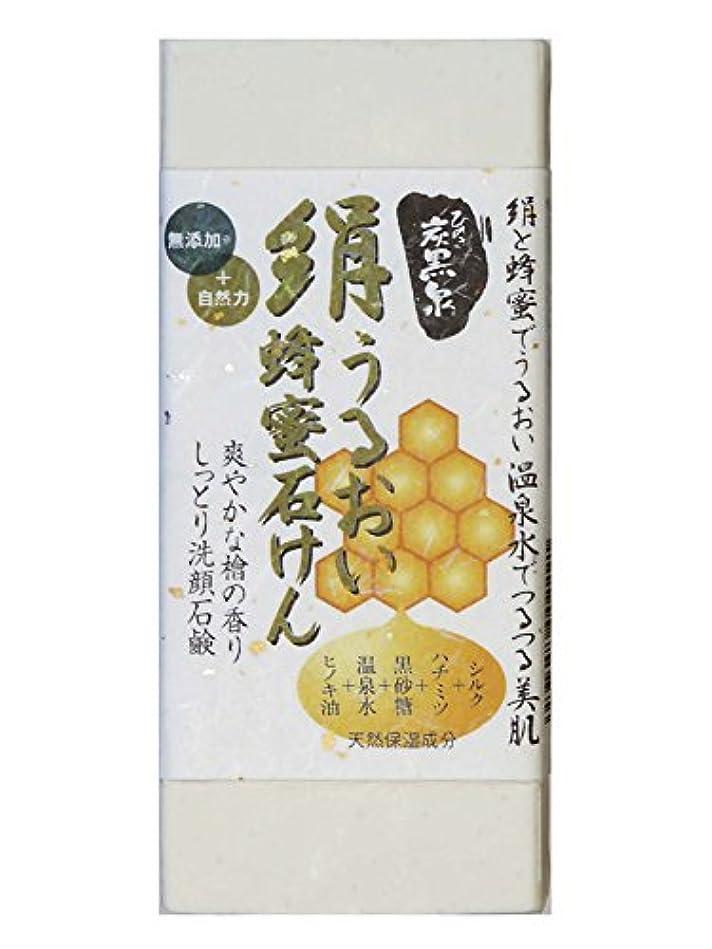 騒ぎ防ぐ気体の絹うるおい蜂蜜石けん150g