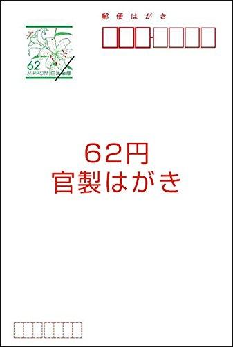 【官製 10枚】 死亡通知はがき(職業・趣味)ST-32-kan