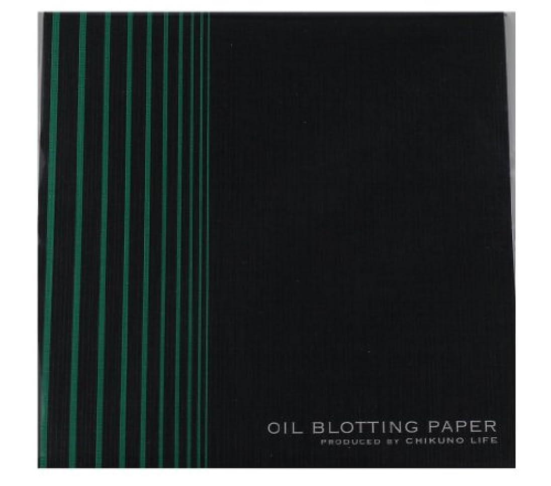 コンテンポラリースラムすごいチクノライフ 京竹炭入りあぶらとり紙(30枚入) OBP-01