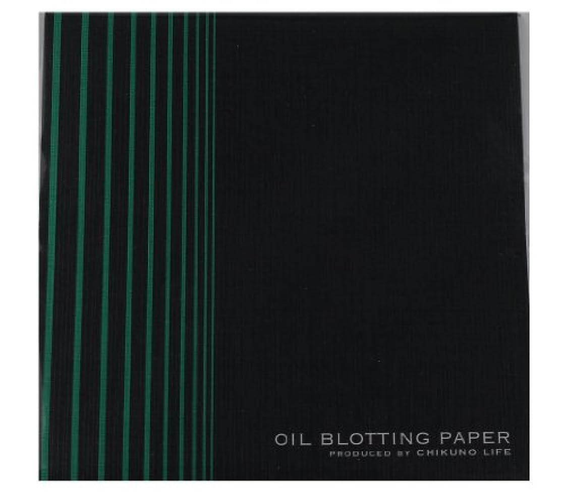 実質的に宗教材料チクノライフ 京竹炭入りあぶらとり紙(30枚入) OBP-01
