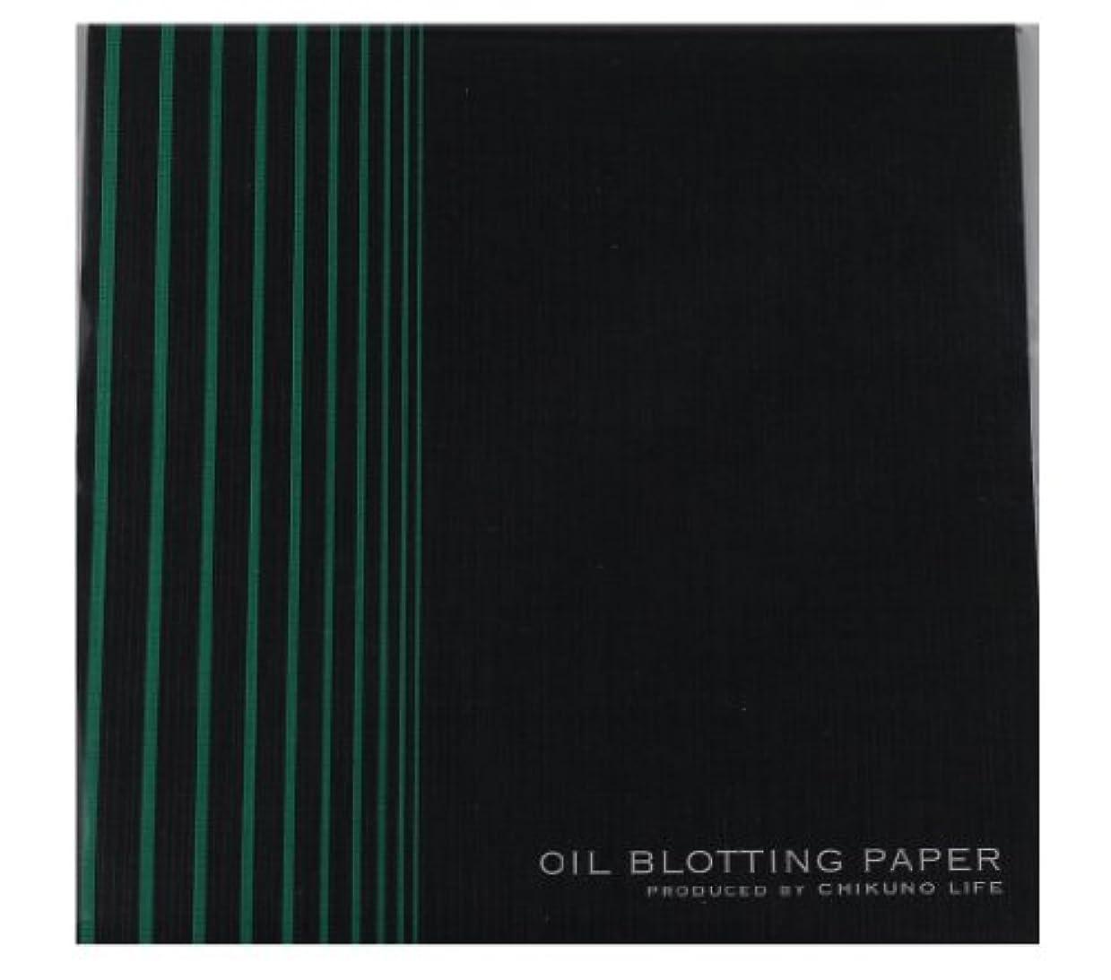 ペルソナバッテリーナチュラルチクノライフ 京竹炭入りあぶらとり紙(30枚入) OBP-01