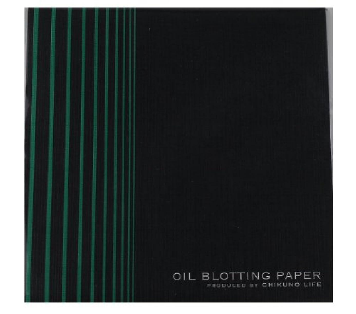抜本的なバルクうがいチクノライフ 京竹炭入りあぶらとり紙(30枚入) OBP-01