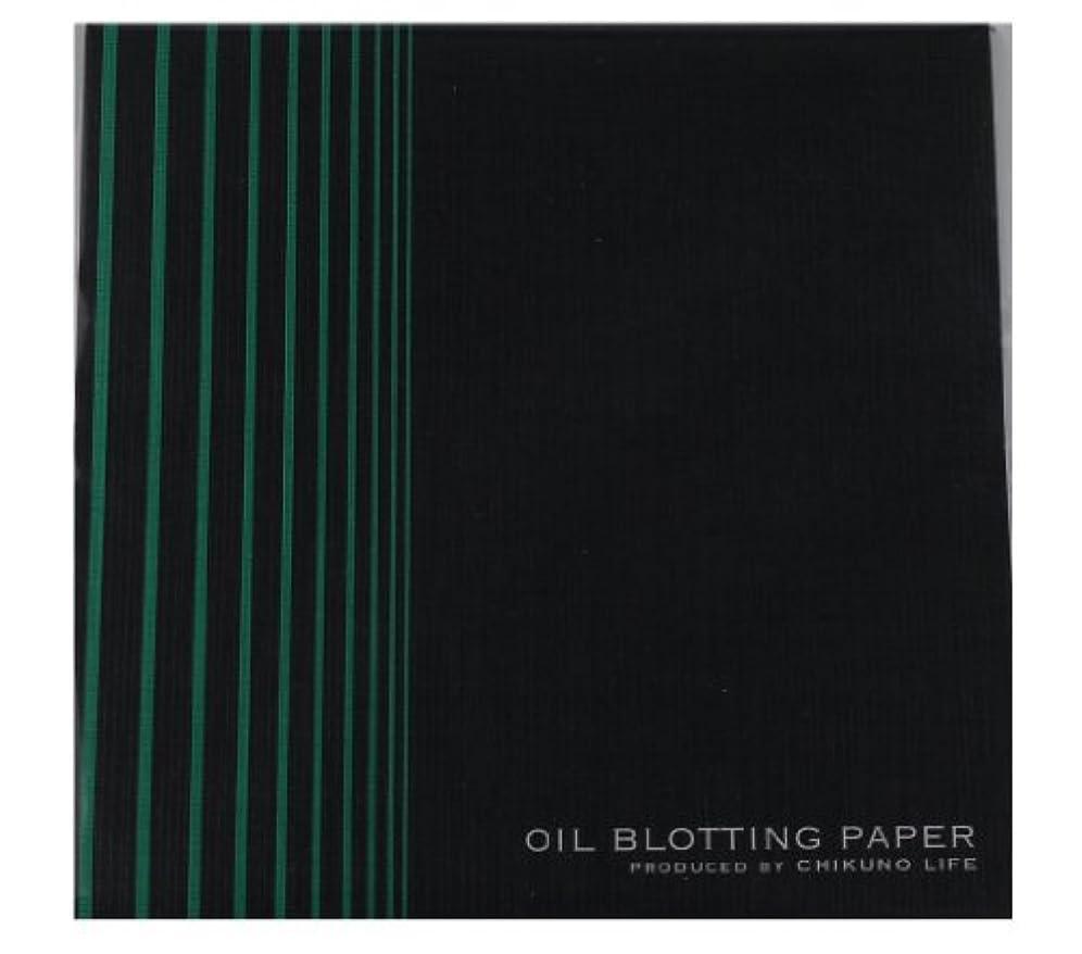 説明マチュピチュファンブルチクノライフ 京竹炭入りあぶらとり紙(30枚入) OBP-01