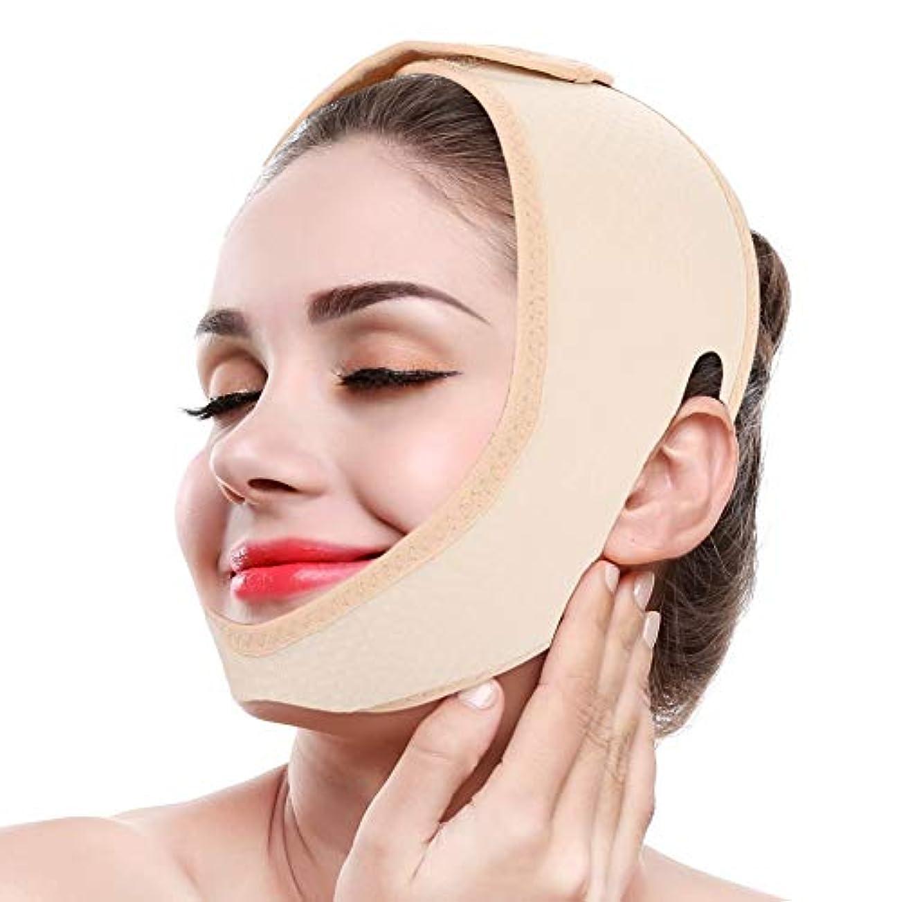 お気に入り日常的にラフ睡眠Vラインマスク、フェイスリフトバンドフェイシャルスリミングダブルチンストラップ減量ベルトスキンケアチンリフティングファーミングラップ