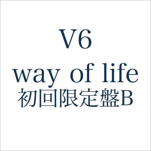 way of life(初回限定盤B)の詳細を見る