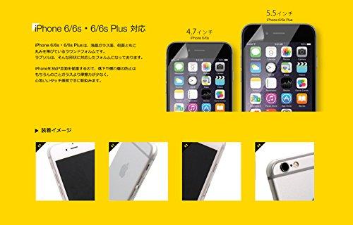 Wrapsol(ラプソル)落下割れ・擦れ傷防止 衝撃吸収フィルム iPhone6/6s 対応 WPIP6IN47S-FB (前面+背面&側面 保護)